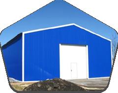 Строительство складов и ангаров