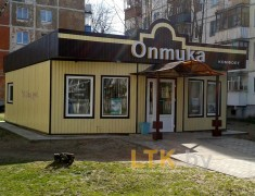 Строительство магазина ОПТИКА, г.Светлогорск— 012