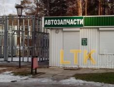 Строительство мини СТО и магазина— 01